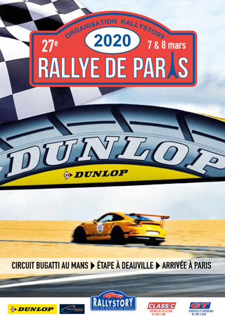 https://www.rallystory.com/sites/default/files/revslider/image/couv_rally_de_paris2020_by_rallystory.jpg