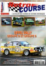 Rétro Course - Coupe des Alpes 2016