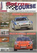 Rétro Course - Rallye des Pyrénées 2016