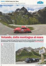 Auto d'Epoca - Coupe des Alpes 2017