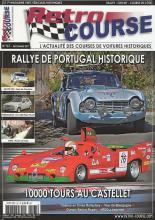 Retro Course - Trophée en Corse 2017