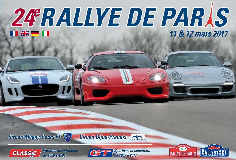 Rallye de Paris  2017